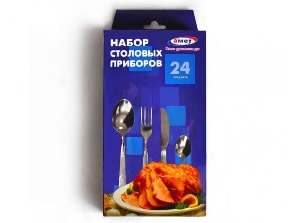 """Набор 24-х предметный с ножом 3мм """"Узоры"""""""