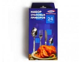 """Набор 24-х предметный """"Узоры"""" с НТП"""
